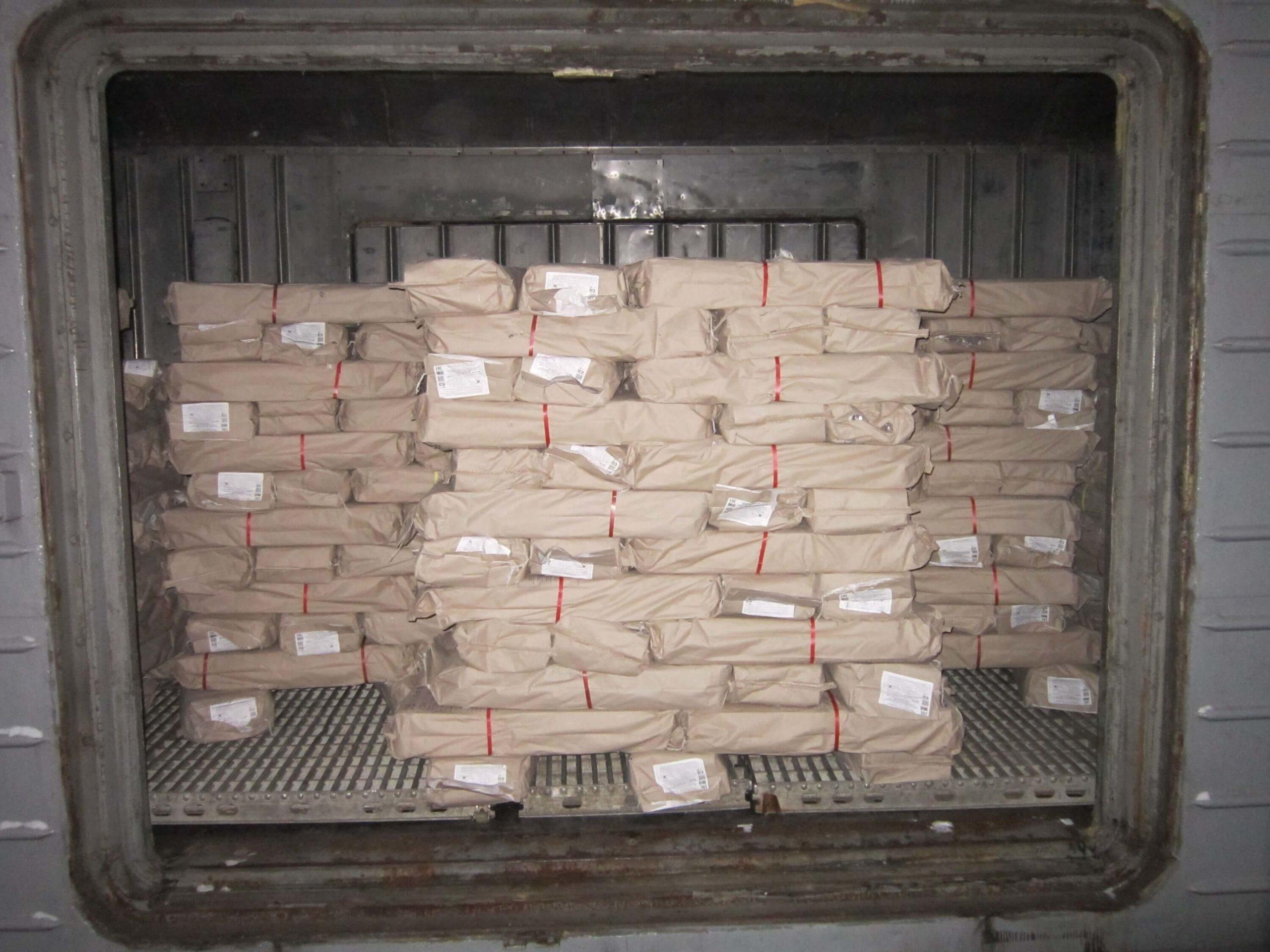 Перевозка св.мороженной продукции в рефрижераторных вагонах
